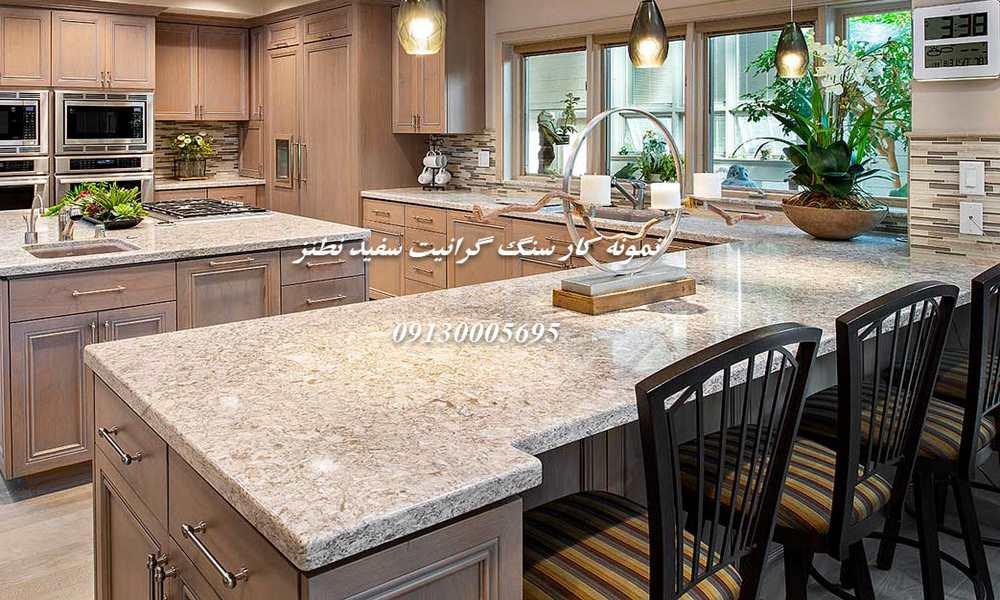 سنگ گرانیت نطنز سفید در آشپزخانه