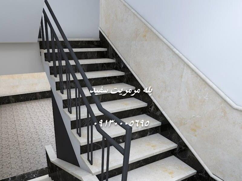 پله مرمریت سفید در راه پله